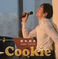 「Cookie」CD