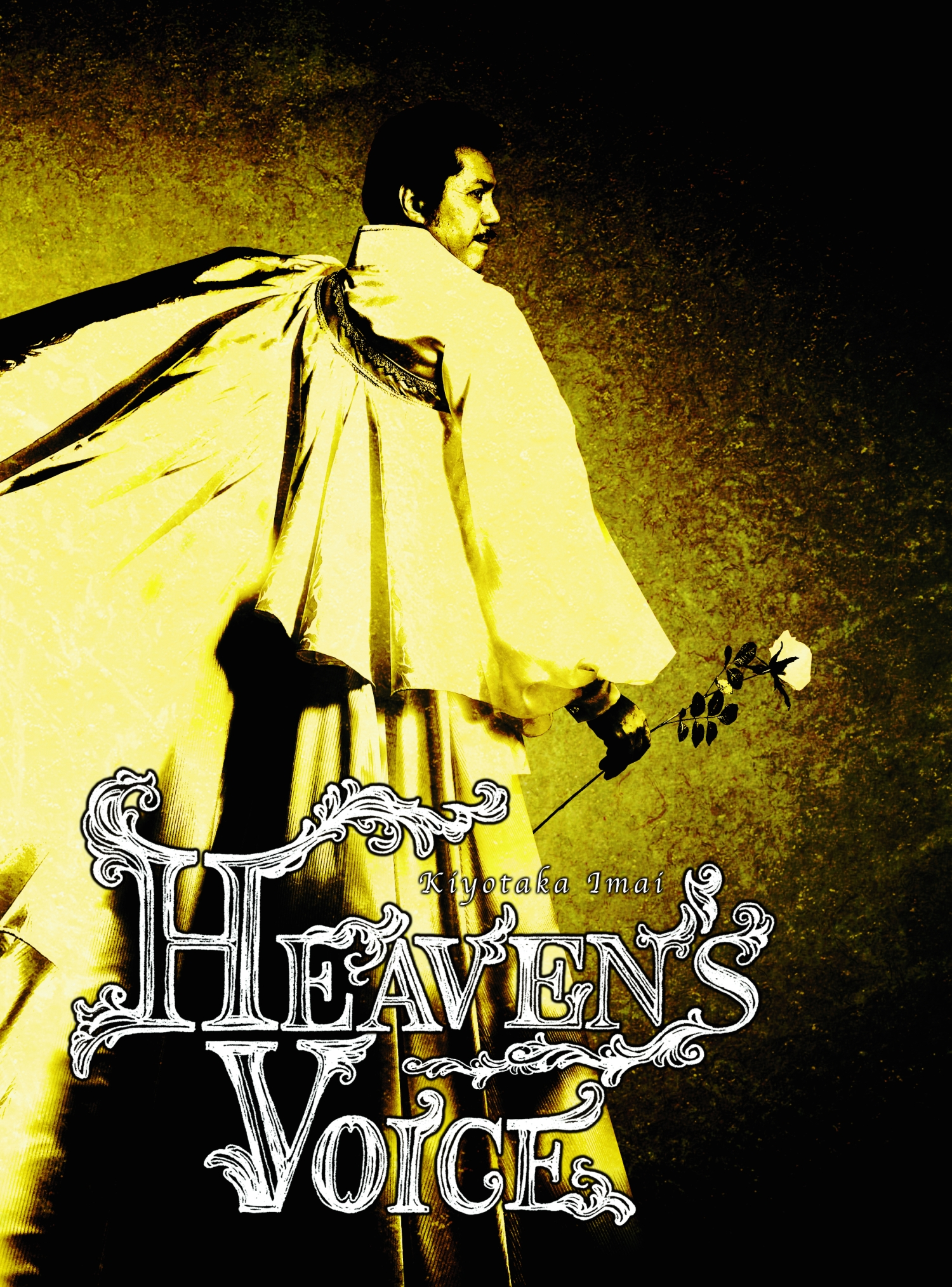 「Heaven's Voice」CD + DVD