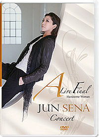 瀬奈じゅんコンサート「ALive Final  Handsome Woman」DVD